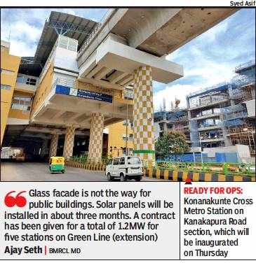 Bengaluru: Metro users want solar panels, better design at new stations