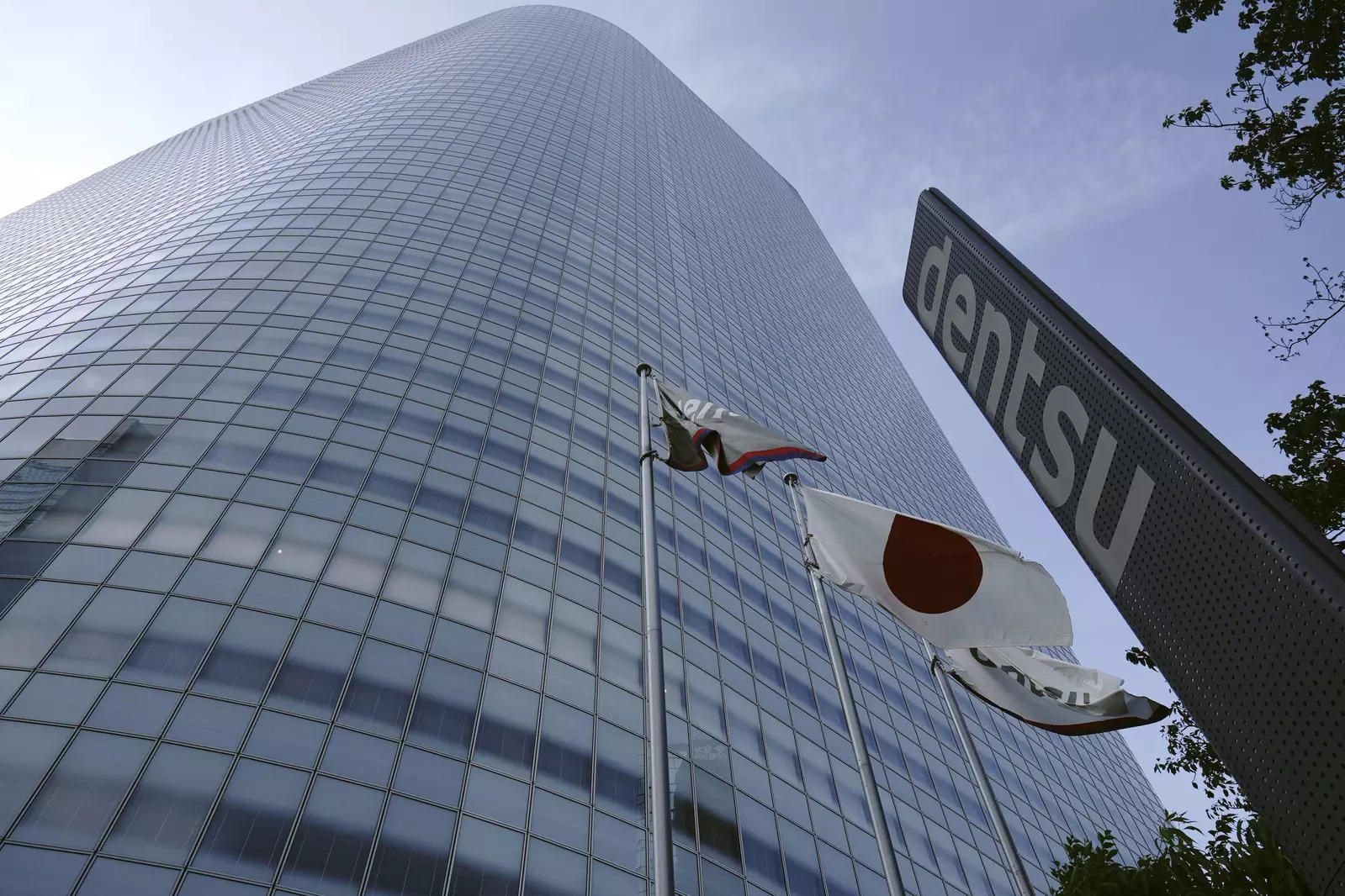 Japan's Dentsu considering sale of HQ building, said to be worth $2.9 billion – ET RealEstate