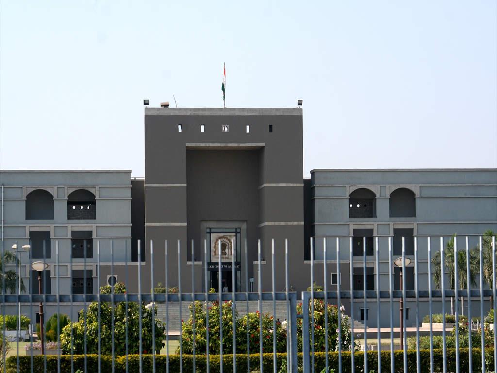 File photo of Gujarat high court