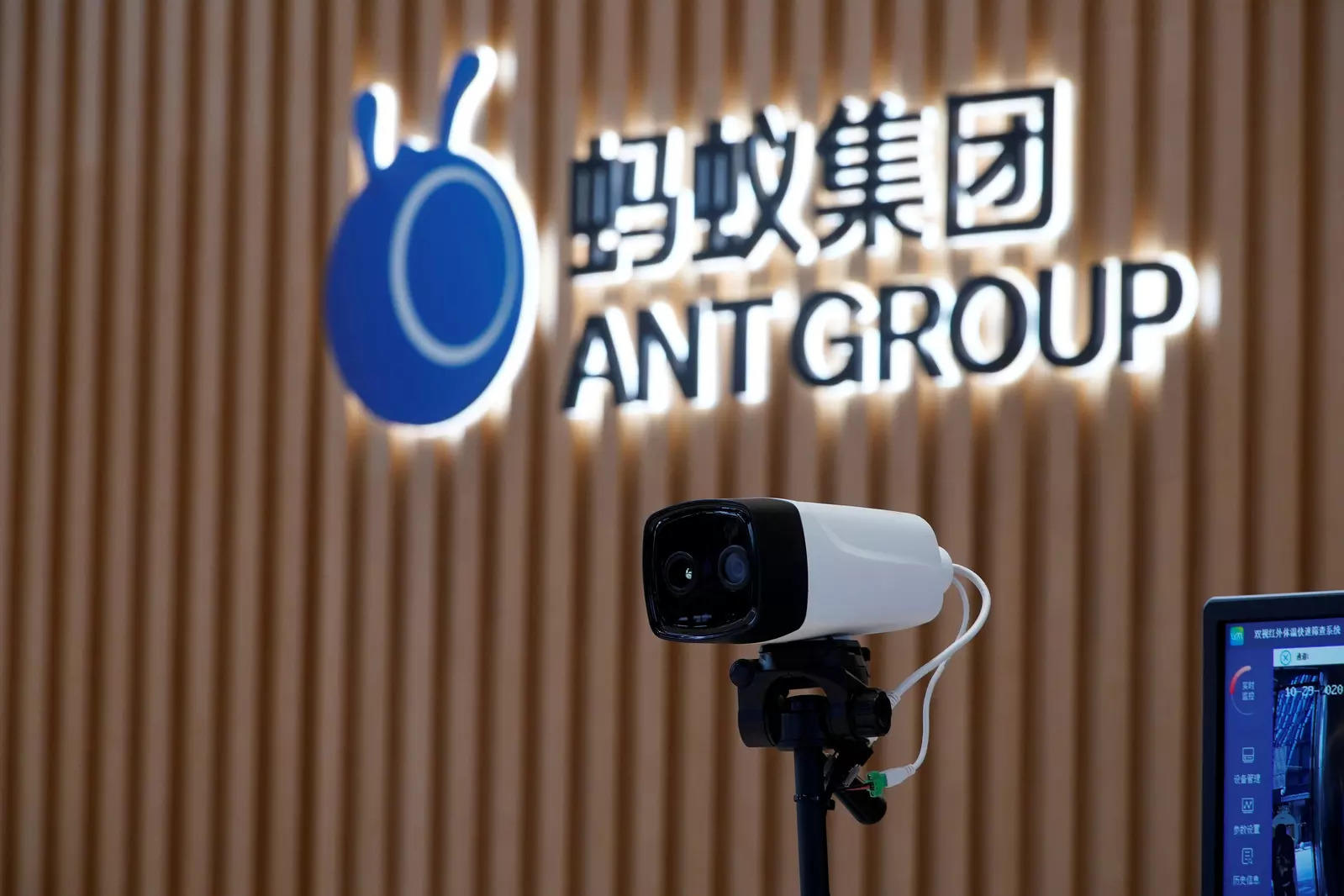 Ant Group reaches deal with China regulators on restructuring