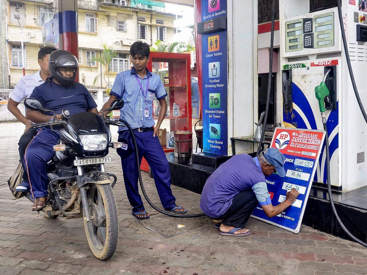 Steepest hike in fuel price in several months; Petrol, diesel prices shoot  up to 40 paise, Energy News, ET EnergyWorld
