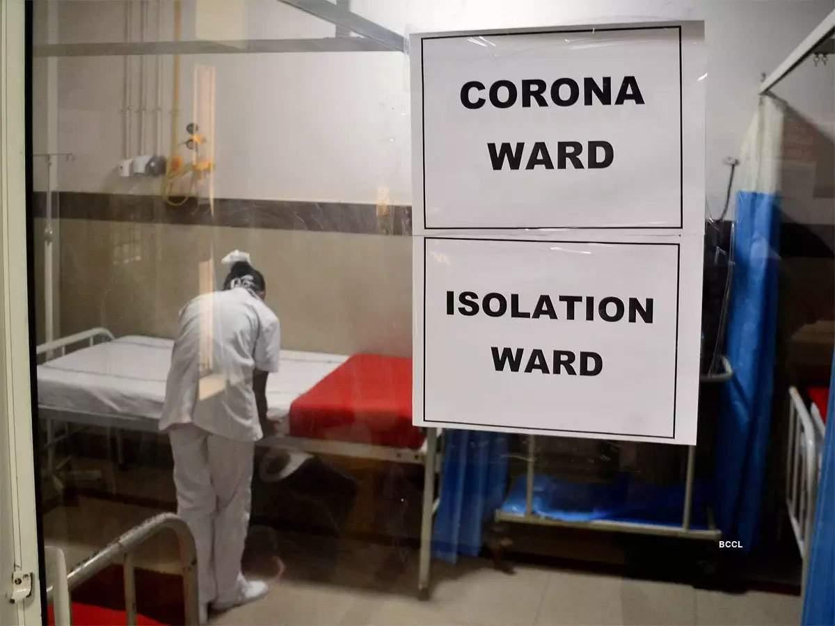MHA מורה על סגירה של שני מרכזים מיוחדים בדלהי קוביד עם ירידת המקרים
