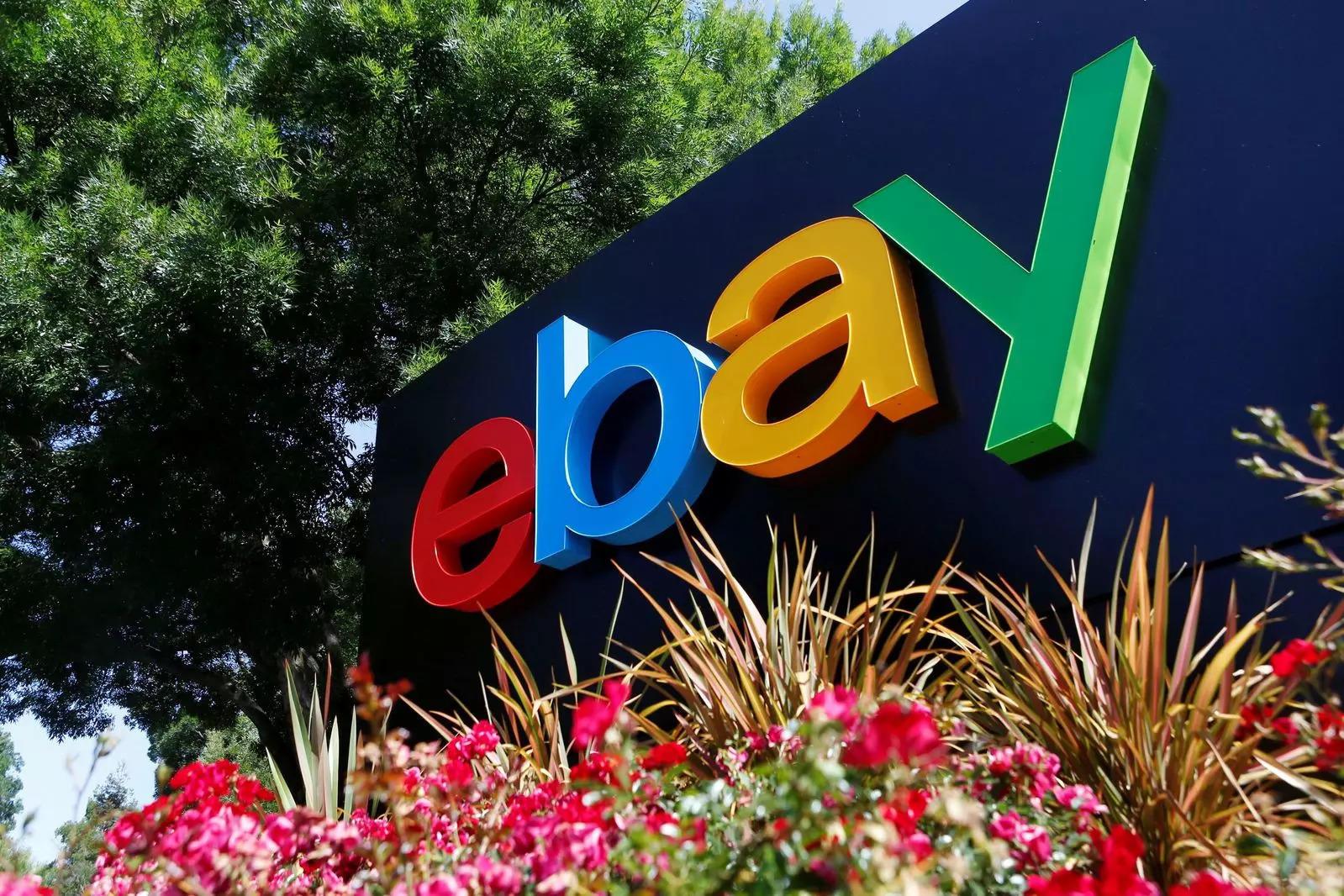 eBay India partners with Kerala Ayurveda