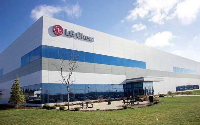 LG said it plans to invest more than $4.5 billion in U.S. battery production over the next four years and build at least two plants, including possibly in Georgia.