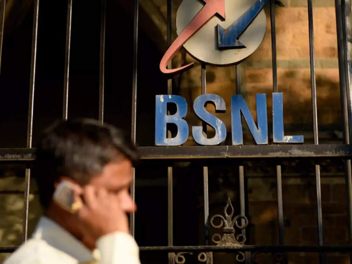 ಬಿಎಸ್ಎನ್ಎಲ್ (BSNL)