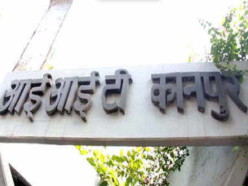 Kanpur: IIT Kanpur alum donates $2.5M for setting up medical school