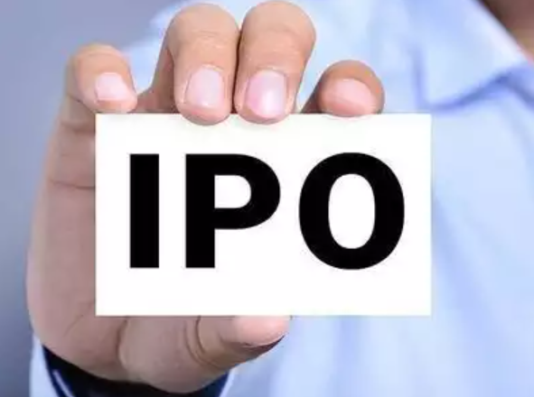 SoftBank-backed Compass raises $450 million in downsized IPO