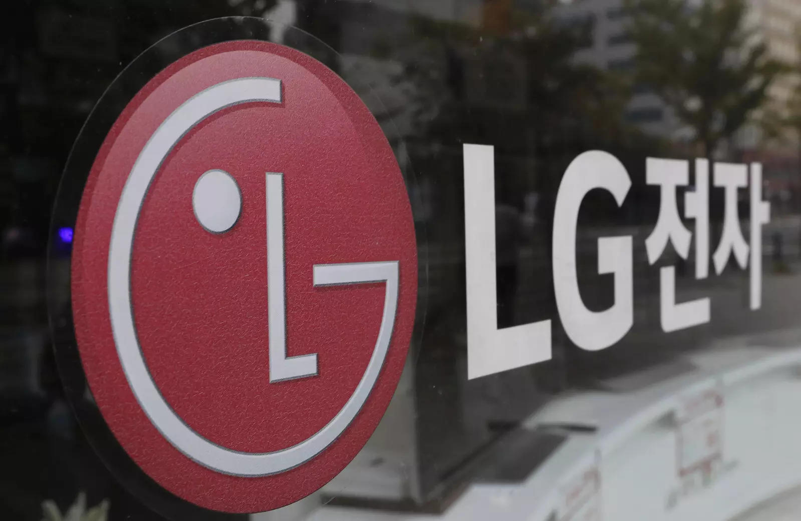 LG now sets sights on vehicle parts, AI