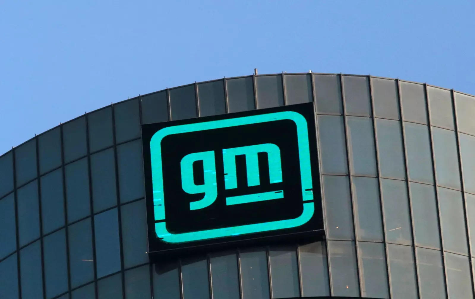 LG Energy, General Motors to build $2.3 billion EV battery factory in US