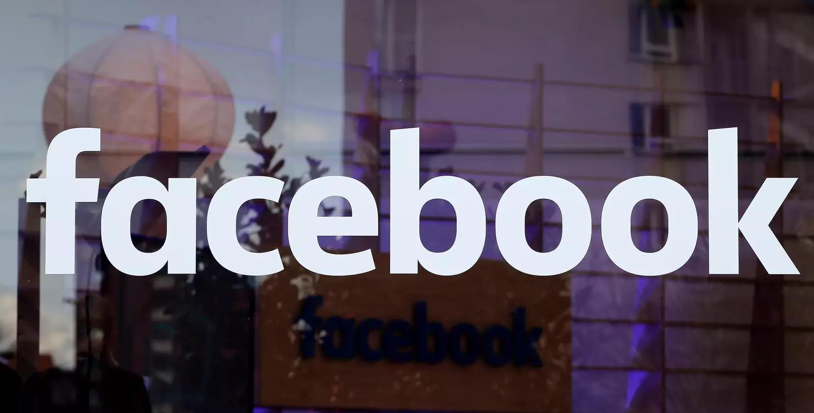 Facebook peaufine les outils publicitaires avant les changements de confidentialité d'Apple