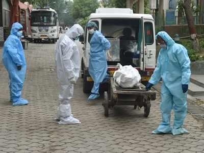 महाराष्ट्र में 35% से अधिक मृत्यु दर बढ़ जाती है, क्योंकि 773 कोविद की मृत्यु – ईटी हेल्थवर्ल्ड