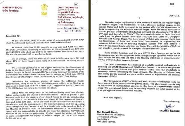 दिल्ली कोविद -19 ऑपरेशन के लिए सेना की मदद लेता है
