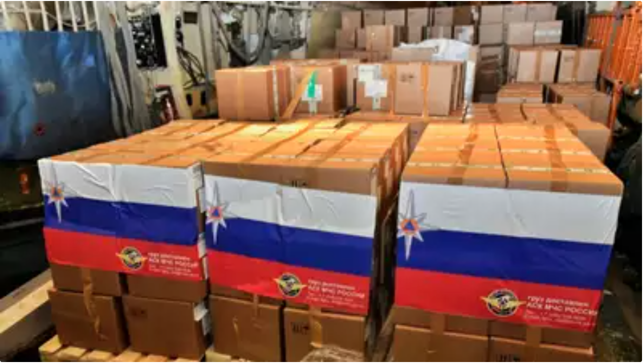 Foreign aid of 6,738 O2 concentrators, 16 plants sent to states