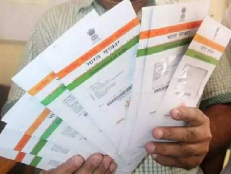 No denial of vaccine, essential services for lack of Aadhaar, says UIDAI