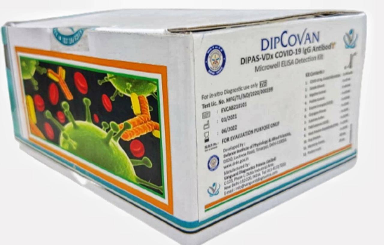 DRDO ने विकसित की Covid-19 एंटीबॉडी डिटेक्शन किट – ET HealthWorld
