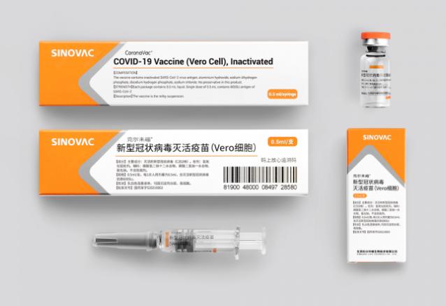 डब्ल्यूएचओ ने सिनोवैक कोविद -19 वैक्सीन को मान्य किया