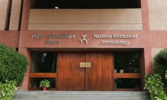 DBT-NII receives trademark for India's first indigenous tumour antigen SPAG9