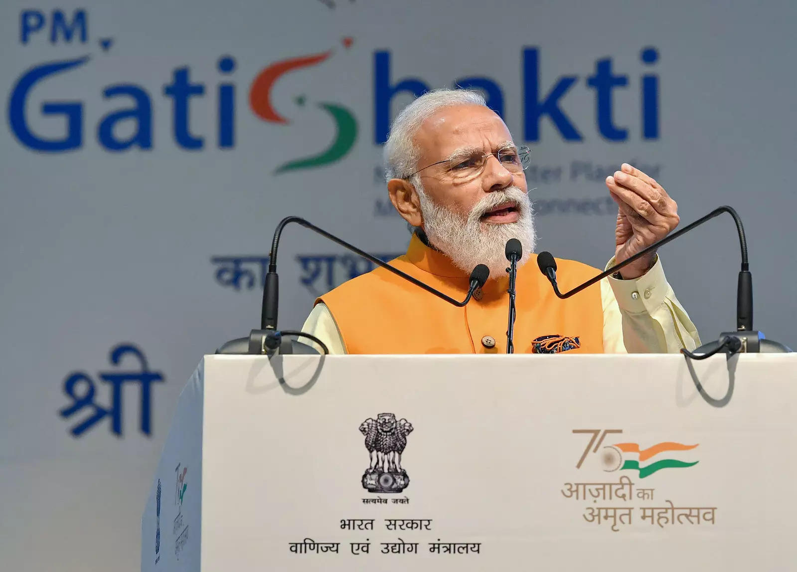 More than 200 new airports, heliports and waterdromes to be ready in next 5 years: PM