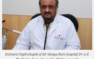 Sir ganga ram hospital News - Latest sir ganga ram hospital