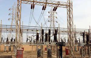 Power, Latest Power News, Energy News - ET EnergyWorld