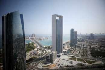 Abu dhabi national oil company News - Latest abu dhabi