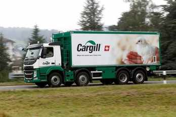Cargill india News - Latest cargill india News, Information