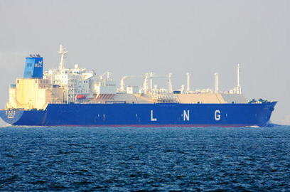 inoxcva ties up with japan s mitsui to expand lng distribution business