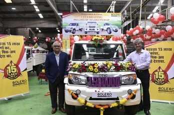 Mahindra bolero News - Latest mahindra bolero News