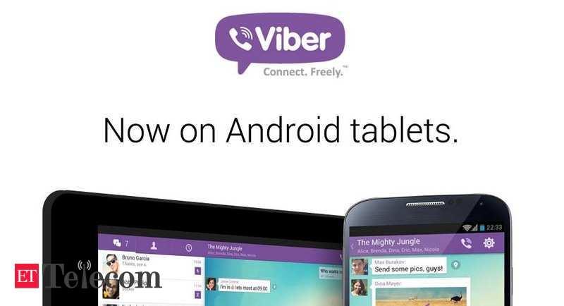 Now Viber 4 0 for Android and iPhone, Telecom News, ET Telecom