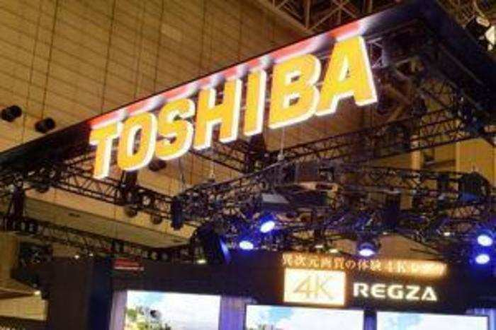 Toshiba prioritizes talks with Western Digital on chips business - ETtech