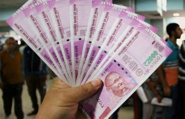 Salary News - Latest salary News, Information & Updates