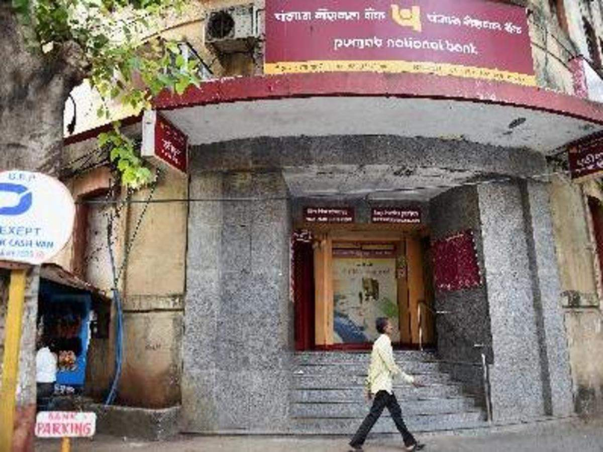 Punjab National Bank: PNB invites bids from ARCs/FIs for 21