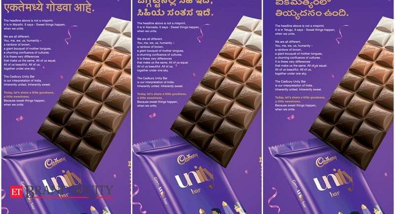 Brand Building How Cadbury S Unity Bar Broke The