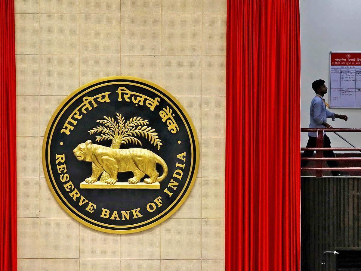 RBI Announce to Include PM SVANidhi Scheme under PIDF Scheme